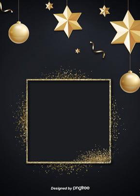 黒の簡単な周年記念キャンペーンセールの背景 , 販促, 周年祝い, 割引 背景画像