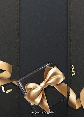 黑色簡約高檔背景 , 奢華, 禮盒, 簡約 背景圖片