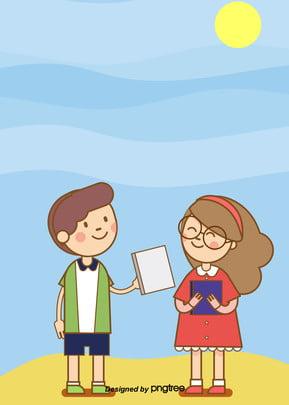 青いアニメの手描きの男の子の女の子の背景 , アニメ, キャラクター, 空 背景画像