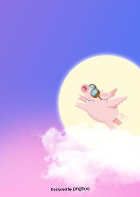 藍色飛天可愛小猪背景 , 月亮, 月光, 猪年 背景圖片