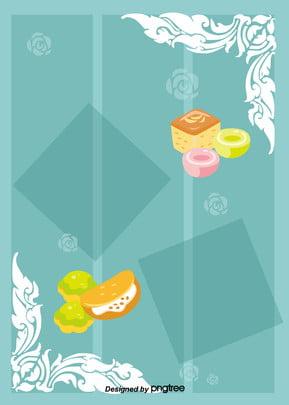 नीले रंग के खाद्य  खाद्य उद्योग  मेनू पृष्ठभूमि , रात के खाने के, मिठाई, पृष्ठभूमि पृष्ठभूमि छवि