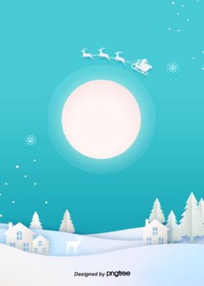 푸른 겨울 크리스마스 배경 , 겨울, 크리스마스, 엷은 황갈색 배경 이미지