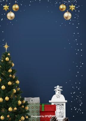 クリスマスにプレゼントの背景 冬 クリスマスツリー クリスマス 背景画像
