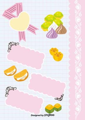 食物食品甜點可愛背景 , 可愛, 甜品, 甜點 背景圖片