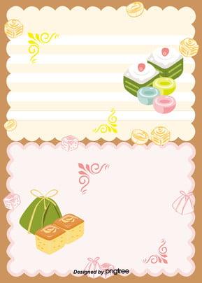 dessert food chinese food western restaurant menu background , Chinese Food, Dessert, Background Background image