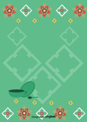 녹색 간단한 스타일 음식 배경 , 간단한, 그린, 배경 배경 이미지