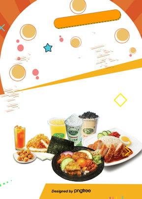 thức ăn đơn giản thực đơn món tráng miệng nền , Món Tráng Miệng, Nền, Thực đơn Ảnh nền