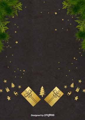 金色聖誕裝飾背景設計 , 信封, 聖誕樹, 聖誕節 背景圖片