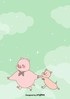 fundo verde bonito dos desenhos animados , Cartoon, Linda, O Porquinho Imagem de fundo