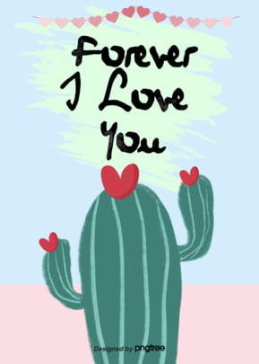 Korean fresh cactus poster background , Cactus, Soft Pale, Valentines Day Background image