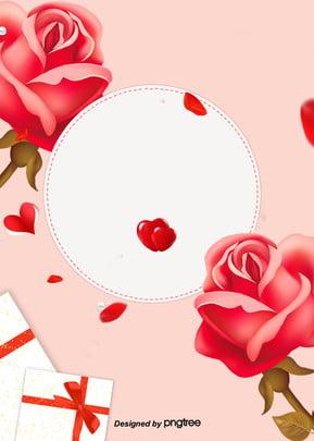 粉色玫瑰浪漫情人節背景 , 情人節, 浪漫, 玫瑰 背景圖片