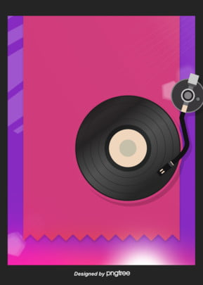 紫色海報背景 , 大氣, 海報, 紫色 背景圖片