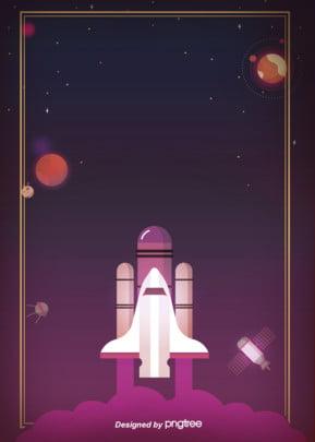 紫色簡約插畫海報背景 , 插畫, 海報, 簡約 背景圖片