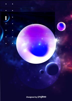 màu tím poster nền bầu trời đầy sao , Bầu Trời đầy Sao, Poster, Màu Tím. Ảnh nền