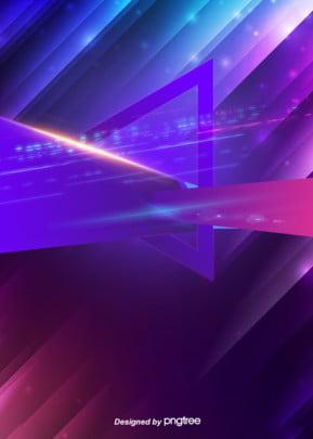 紫色流光海報背景 , 大氣, 海報, 紫色 背景圖片