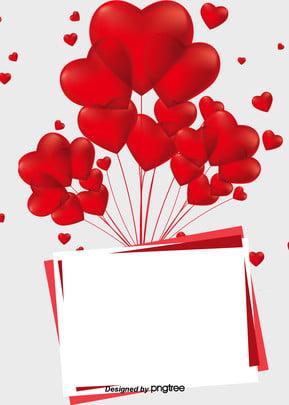 الحب الأحمر على خلفية بيضاء بسيطة , بطاقة, عيد الحب, خلفية بسيطة صور الخلفية