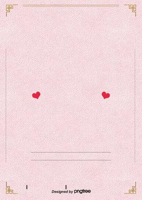 đơn giản là 520 Valentine nền tỏ tình cảm lãng mạn 520 Ngày Lễ Hình Nền