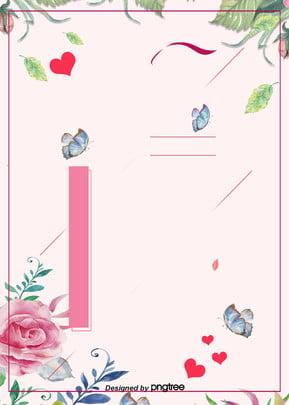 浪漫粉色玫瑰花蝴蝶背景 , 情人節, 手繪, 浪漫 背景圖片