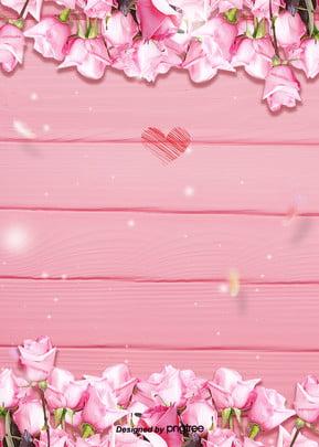 浪漫粉色網底玫瑰花簡約背景 , 網底, 木質網底, 浪漫 背景圖片