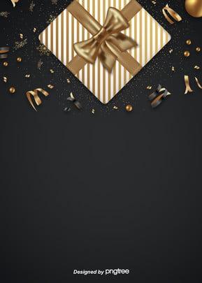 黒簡約周年記念キャンペーンセールプレゼント簡単な背景 , 販促, 周年祝い, 割引 背景画像