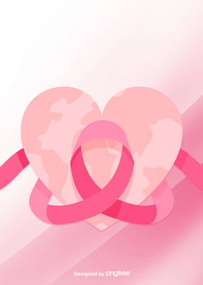 世界の抗がん日の簡単な背景 , 世界の抗がん日, リボン, 愛を伝える 背景画像