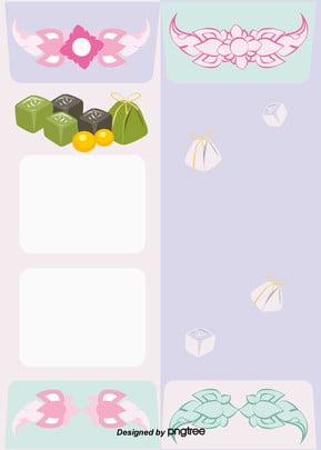 簡約食物食品中餐西餐選單背景 , 中餐, 簡約, 背景 背景圖片