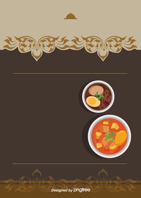 простое питание пищевых продуктов питания и пищевых продуктов , простота, фон, меню Фоновый рисунок