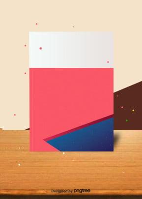 ポスターの背景を簡単に読む , ポスター, 簡素な約束, ピンク 背景画像