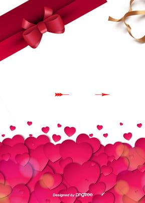 シンプルな赤のバレンタインの背景 , 結婚祝い, 結婚式, バレンタインデー 背景画像