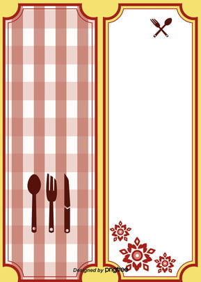 simple stripe lattice western food menu background , Chinese Food, Stripe, Plaid Background image