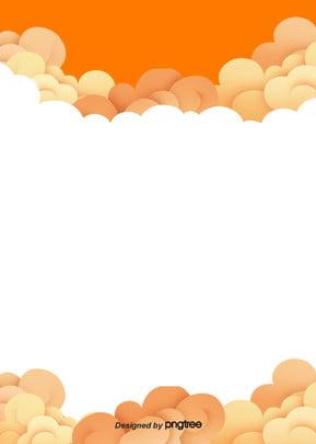 nền màu trắng vàng hoạt động rất đơn giản , Màu Da Cam., Hoạt động, Trắng Ảnh nền
