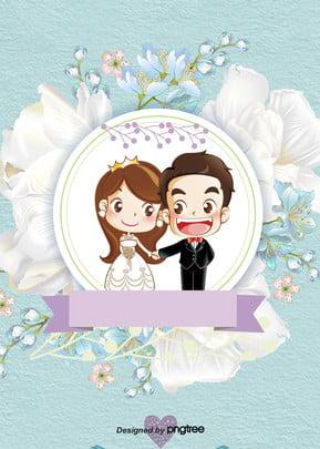 शादी शादी प्यार से हाथ खींचा कार्टून चरित्रों पृष्ठभूमि , कार्टून पात्रों, शादी, शादी पृष्ठभूमि छवि