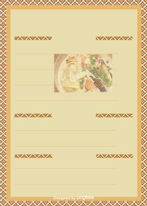 簡約黃色食物中餐西餐背景 , 中餐, 簡約, 背景 背景圖片