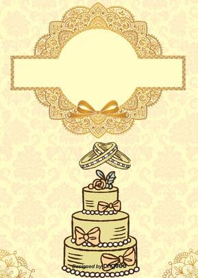 黃色簡約生日蛋糕戒指背景 生日快樂 生日蛋糕 簡約背景圖庫