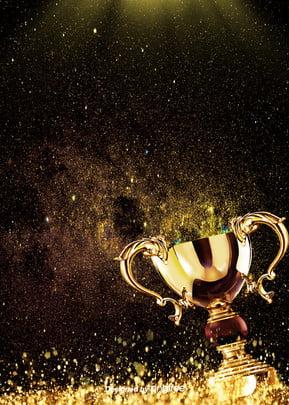 золотая медаль , чемпион, трофей, первое место Фоновый рисунок