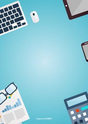 ビジネス企業のオフィス電子製品の背景 , Ipad, 企業, 情報 背景画像