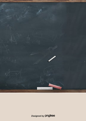 chalk background of cartoon blackboard , Cartoon, School, Education Background image