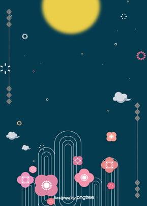 日本式円月桜雲輪紋花輪の背景 , 雲の輪, 雲の紋, 風と風 背景画像