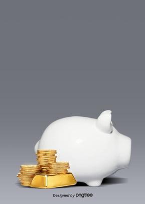 Fundo Branco cofrinho moedas Mealheiro O Porquinho Imagem Do Plano De Fundo