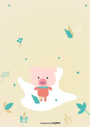Lindo porquinho plant design background Animal Linda Blade Imagem Do Plano De Fundo