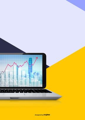 Công nghệ thông tin dữ liệu nền thương mại hiện đại Thông Tin Kinh Hình Nền