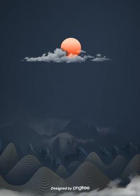 日本式山川紅日雲と風の繊細な背景 , 雲の輪, 雲霧, 風と風 背景画像