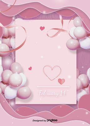 pink three dimensional valentines day balloon ribbon background , Coloured Ribbon, Heart, Balloon Background image