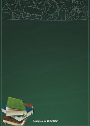 o livro padrão de fundo verde , O Livro, Padrão, A Educação Imagem de fundo