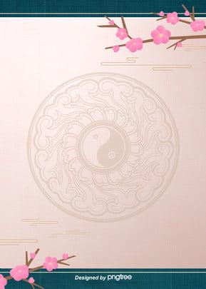 梅花的背景分支在中國的八個圖的邊界框架 , 中國風格, 雲紋, 八個圖 背景圖片