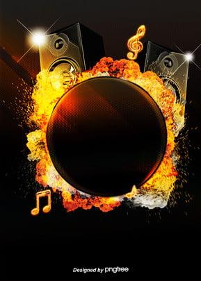 золотая музыка , оркестр, проигрыватель, звездный свет Фоновый рисунок