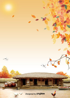 中国風復古建築の秋の風景背景 , 中国風, 唯美, 復古 背景画像