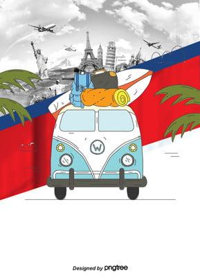 Phim hoạt hình thiết kế xe tự lái du lịch nghỉ Du Lịch Ra Hình Nền