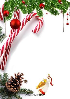 giáng sinh được trang trí bóng nền thiết kế hạt dẻ , Mùa Đông, Giáng Sinh, Hạt Dẻ Ảnh nền