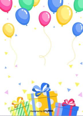 背景設計的彩色氣球禮品盒 , 包裝盒, 顏色, 氣球 背景圖片
